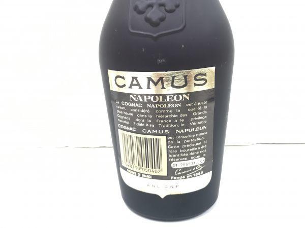 未開封 CAMUS NAPOLEON カミュ ナポレオン コニャック ブランデー 古酒 fah 4Y219_画像4