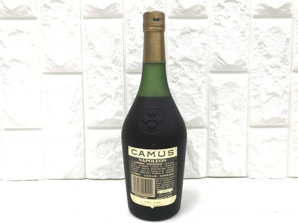未開封 CAMUS NAPOLEON カミュ ナポレオン コニャック ブランデー 古酒 fah 4Y219_画像3