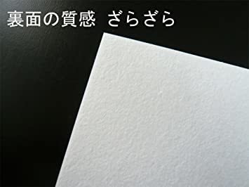 奉書紙 白 無地 A4判 25枚 【Amazon.co.jp 限定】和紙かわ澄 OA和紙 A4 越前和紙 奉書紙 白 無地 プリ_画像3