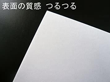 奉書紙 白 無地 A4判 25枚 【Amazon.co.jp 限定】和紙かわ澄 OA和紙 A4 越前和紙 奉書紙 白 無地 プリ_画像2