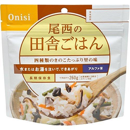 セット 尾西食品 アルファ米12種類全部セット(非常食 5年保存 各味1食×12種類)_画像5