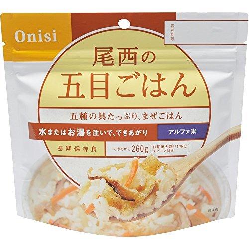 セット 尾西食品 アルファ米12種類全部セット(非常食 5年保存 各味1食×12種類)_画像3