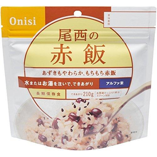セット 尾西食品 アルファ米12種類全部セット(非常食 5年保存 各味1食×12種類)_画像7