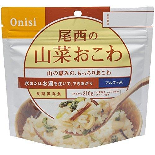 セット 尾西食品 アルファ米12種類全部セット(非常食 5年保存 各味1食×12種類)_画像8