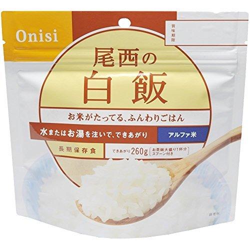 セット 尾西食品 アルファ米12種類全部セット(非常食 5年保存 各味1食×12種類)_画像2