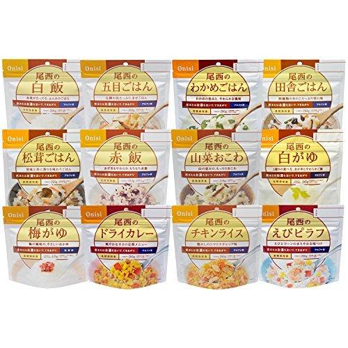 セット 尾西食品 アルファ米12種類全部セット(非常食 5年保存 各味1食×12種類)_画像1