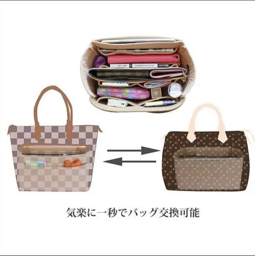 バッグインバッグ ベージュ 大容量 大きめサイズ シンプル 収納 小物整理 ポーチ インナーバッグ
