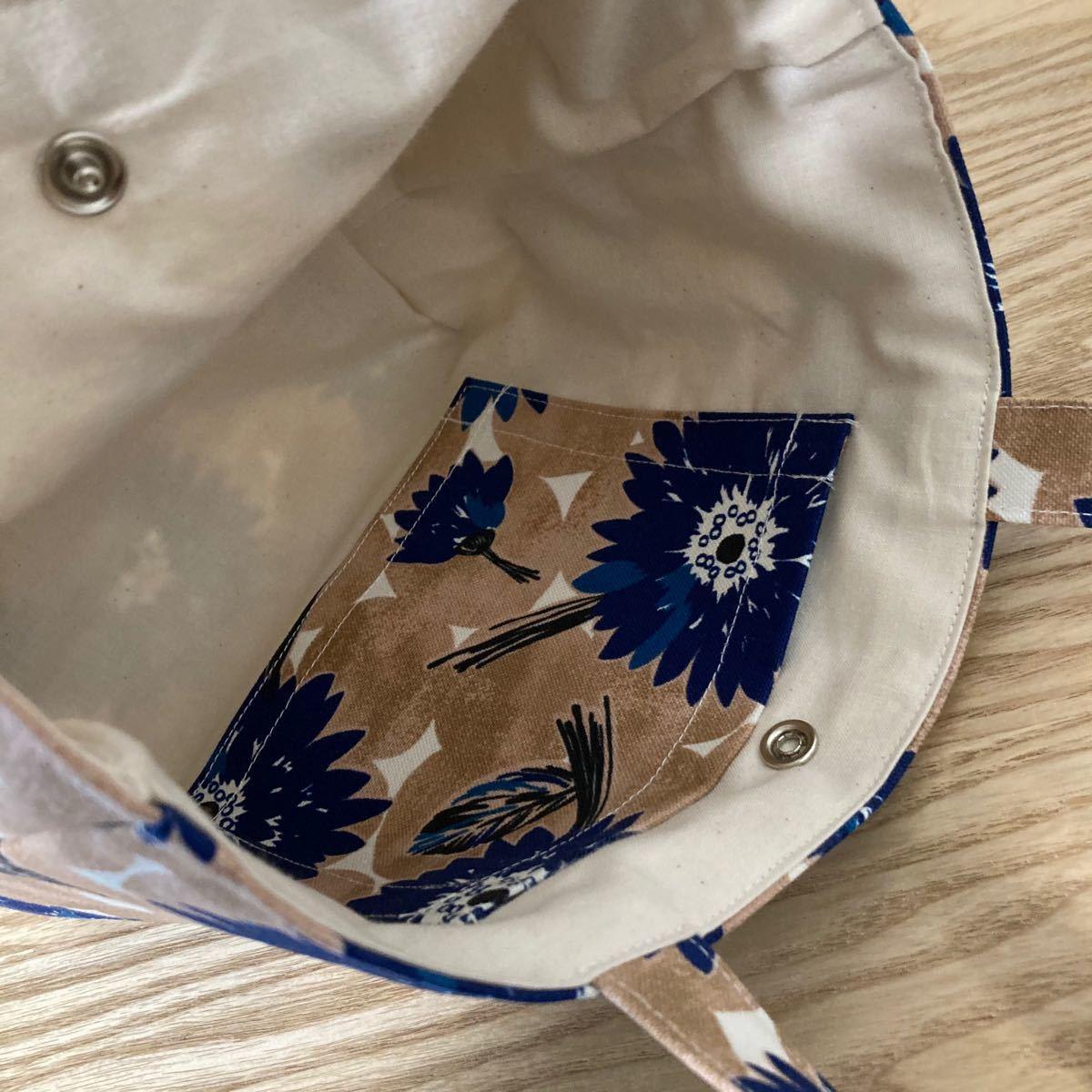 ハンドメイド 高島帆布 ミニトートバッグ ランチバッグ フラワー ブラウン×ブルー