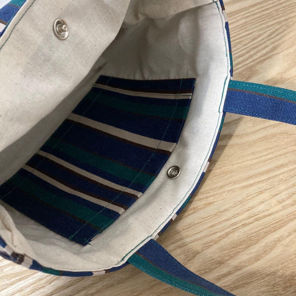 ハンドメイド 11号帆布 ミニトートバッグ  ランチバッグ ストライプ  グリーン&ブルー