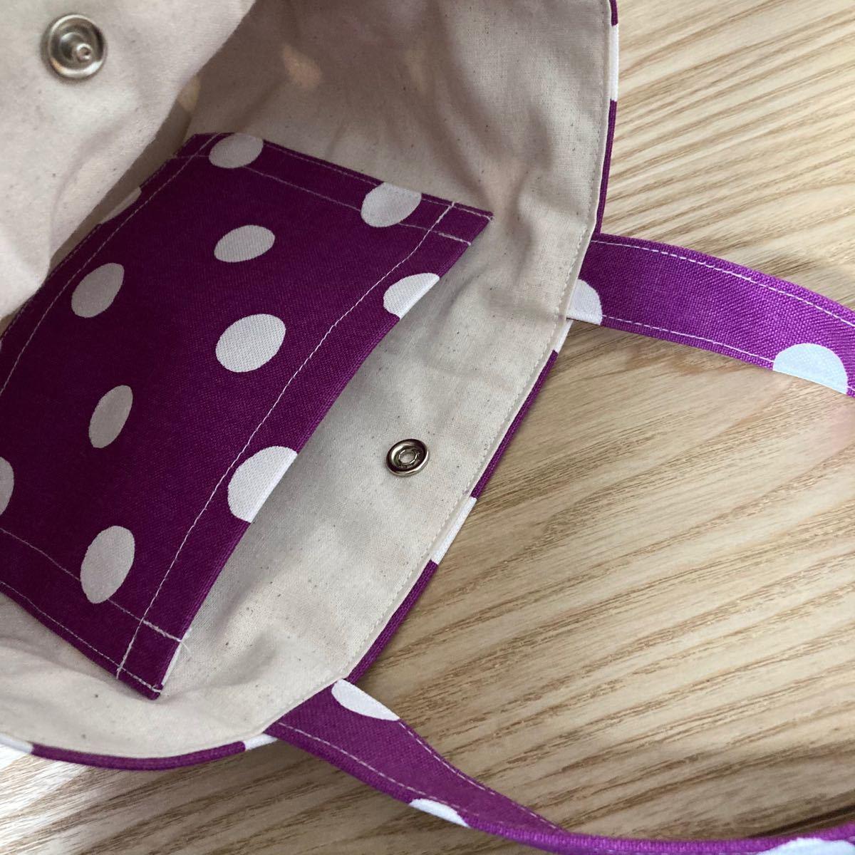 ハンドメイド 11号帆布 ミニトートバッグ ランチバッグ ドット 紫