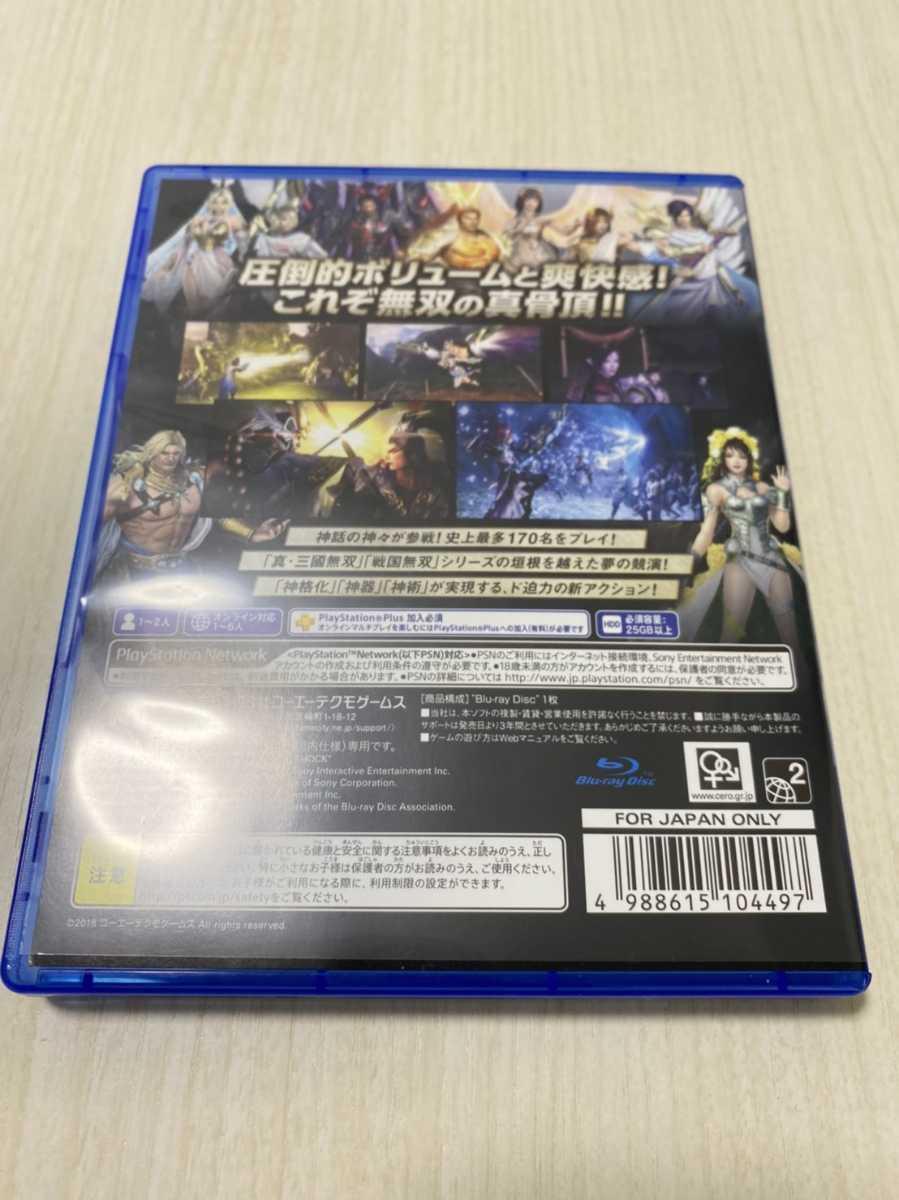 PS4ソフト 無双OROCHI3 中古 美品 PlayStation4