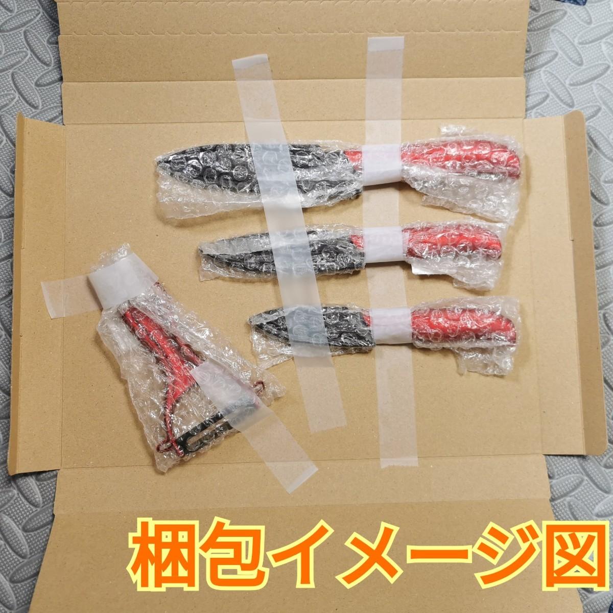 セラミック 包丁  3本セット + ピーラー付き ナイフ 黒 赤 ジルコニア
