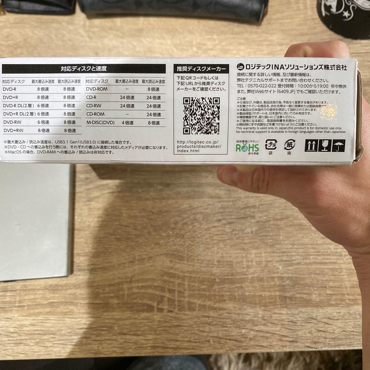 DVDドライブ Mac&Windows(動作確認済み)