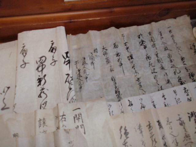 古文書 古書 古い紙物等色々 江戸期~_画像2