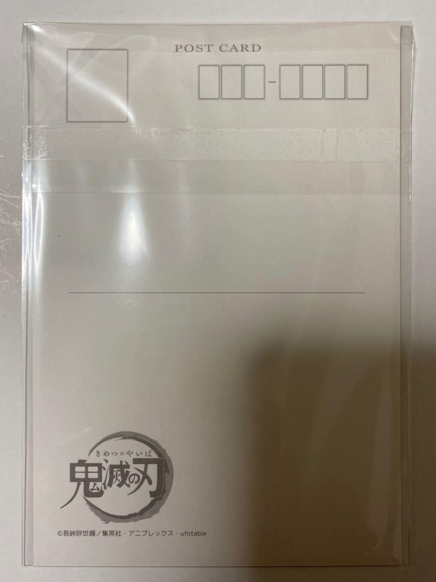幕間画(アイキャッチ)ポストカード【陸】竈門炭治郎 1枚