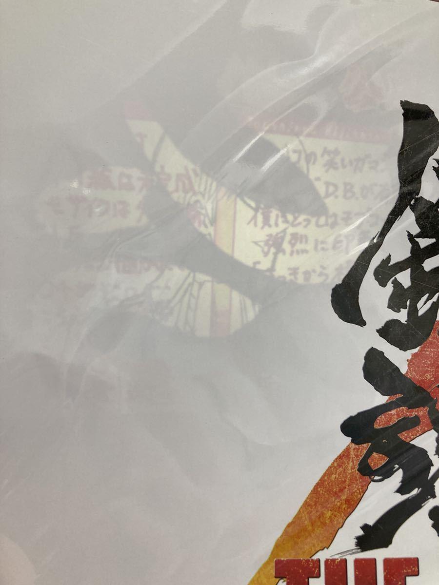 【銀魂】劇場版 THE FINAL 来場者特典 2週目・6週目 原画&裏話直筆メッセージ 映画 入場者特典 真選組 土方十四郎 沖田総悟 近藤勲_画像10
