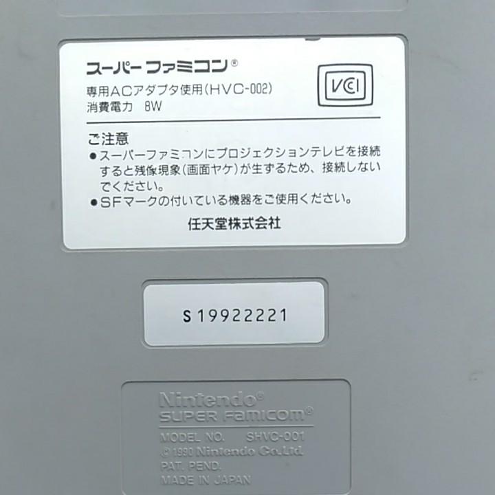 【本体のみ】スーパーファミコン  映像が白黒になります。