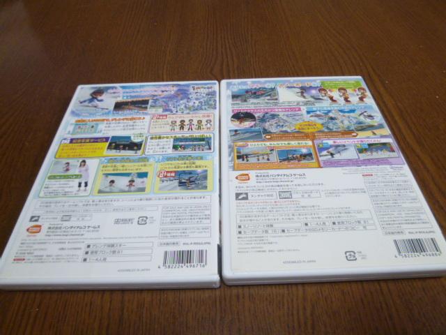 R13【即日配送 送料無料 動作確認済】Wiiソフト ファミリースキー ワールドスキー&スノーボード