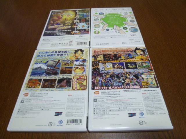 R18【即日配送 送料無料 動作確認済】Wiiソフト 宝島Z ワンピース アンリミテッドクルーズ 1 2 はじめてのWii
