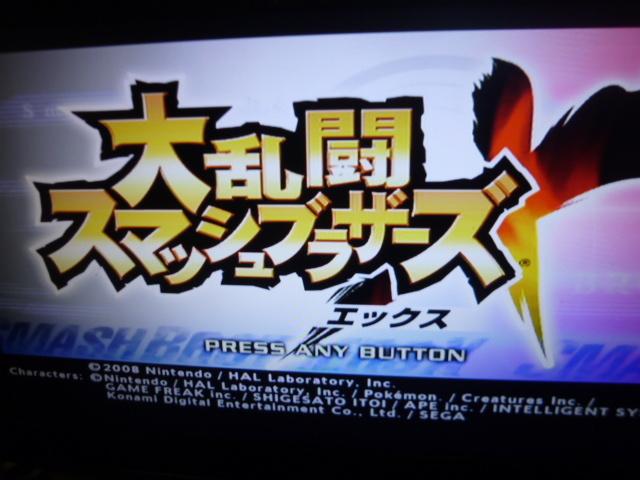 WH67【送料無料 即日配送 動作確認済】Wii 本体 すぐに4人で遊べるセット マリオカート マリオギャラクシー2 マリオ Wiiスポーツ