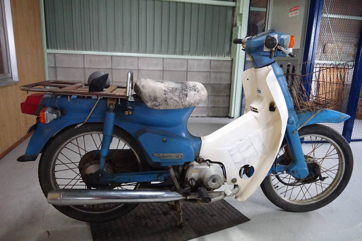 「カブ50(C50)6V エンジンかかるベース車! 香川高松(大阪枚方)」の画像2