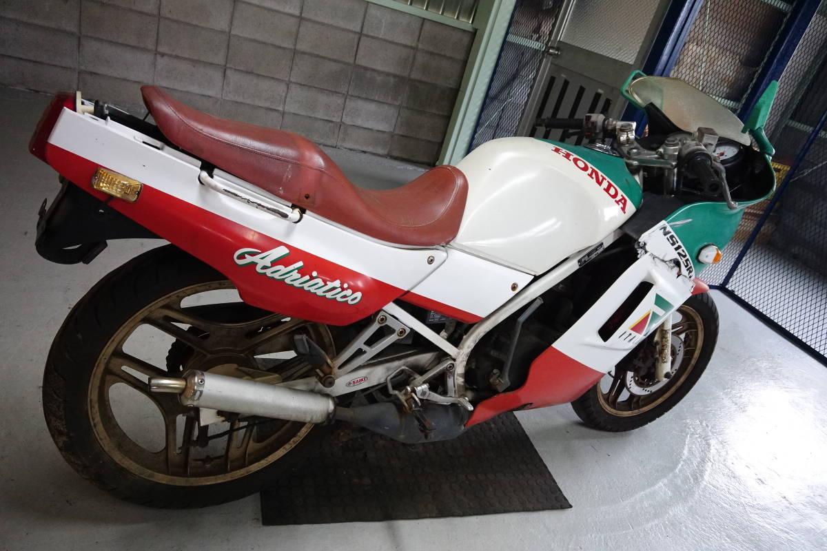 「NS125R(HI-TC01)ベース車! 希少! 香川高松(大阪枚方)」の画像3