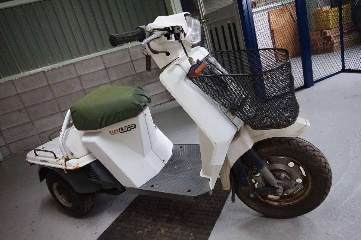 「ジャイロUP(TA01)ベースor部品取り車! 香川高松(大阪枚方)」の画像1