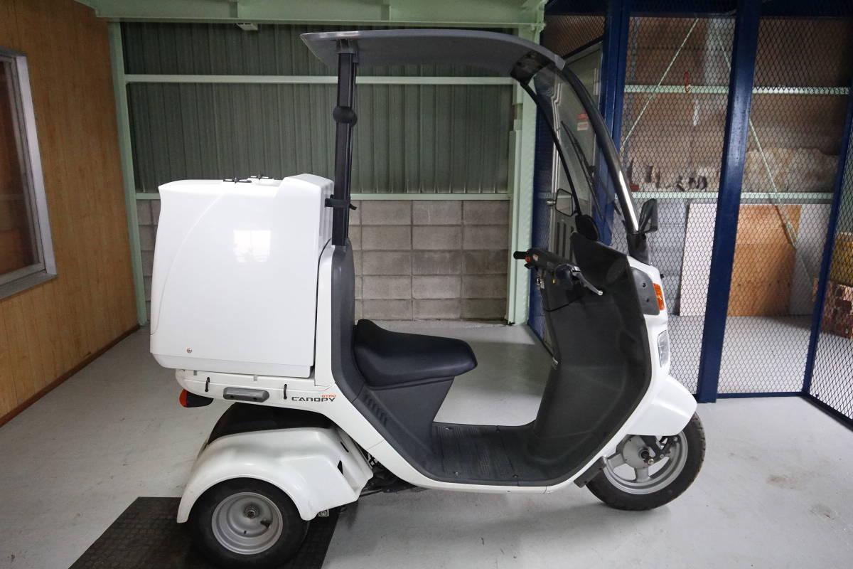 「ジャイロキャノピー(TA03)きれいなベース車! 香川高松(大阪枚方)」の画像2
