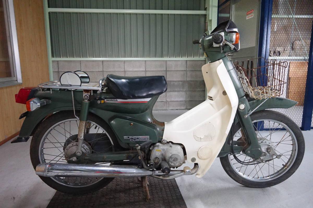 「スーパーカブ50(C50)6V ベース車! 香川高松(大阪枚方)」の画像2