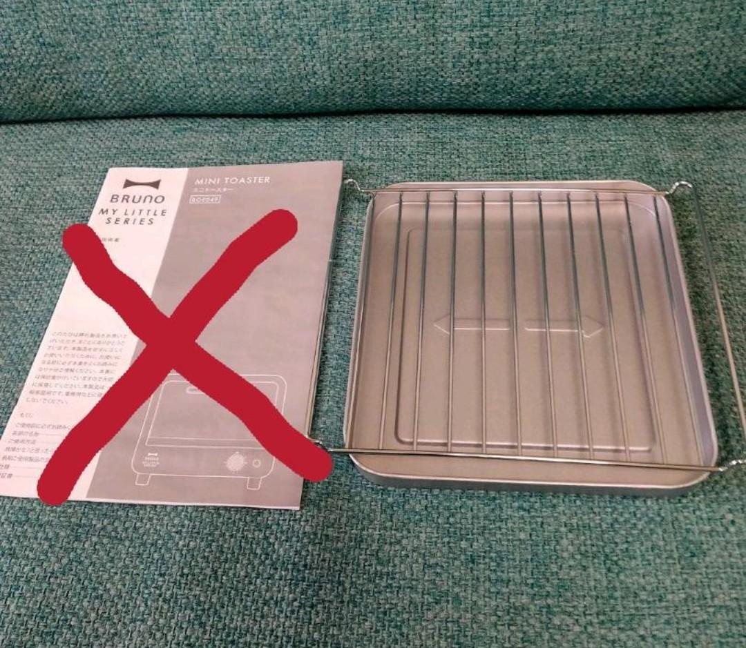 「格安」 BRUNOミニトースター 箱無し取説なし オーブントースター
