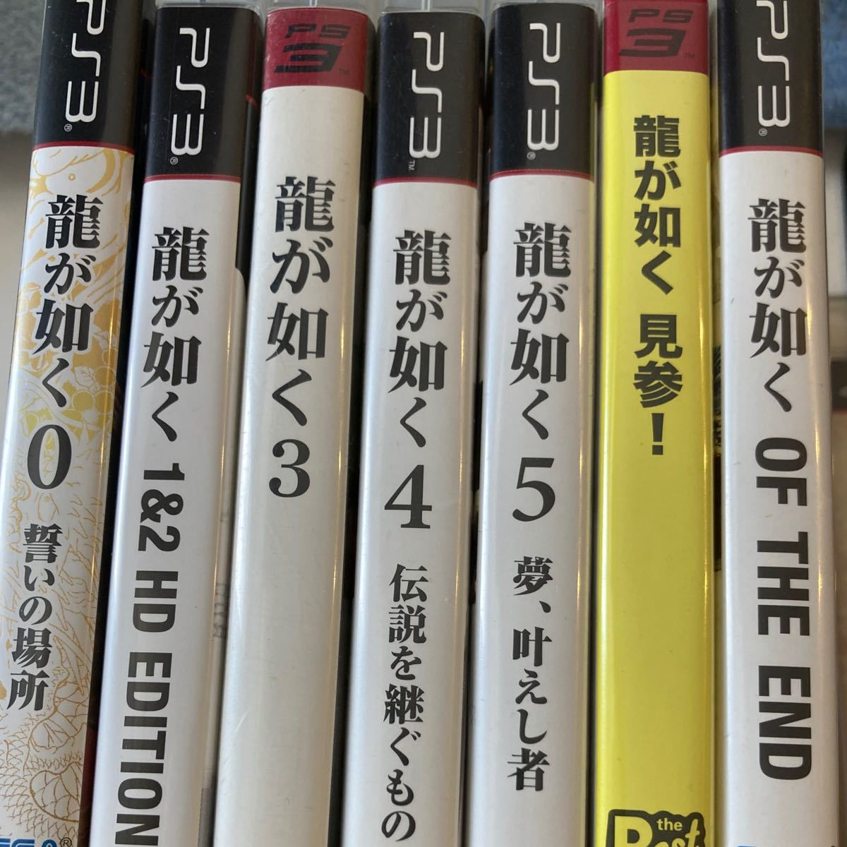 PS3 龍が如く 7本セット
