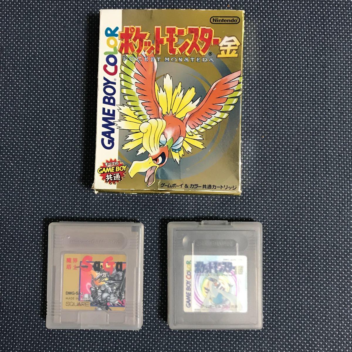 ゲームボーイカラーソフト 金 銀  ゲームボーイソフト 魔界塔士  サ・ガ 計3本セット