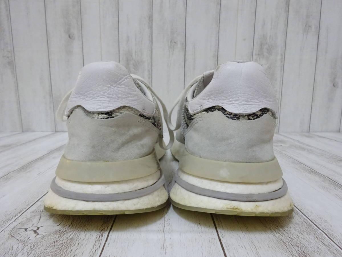 adidas Originals ZX500 RM スニーカー ヘビ柄 スネーク柄 ライトグレー 白 25cm US7 アディダス オリジナルス_画像6