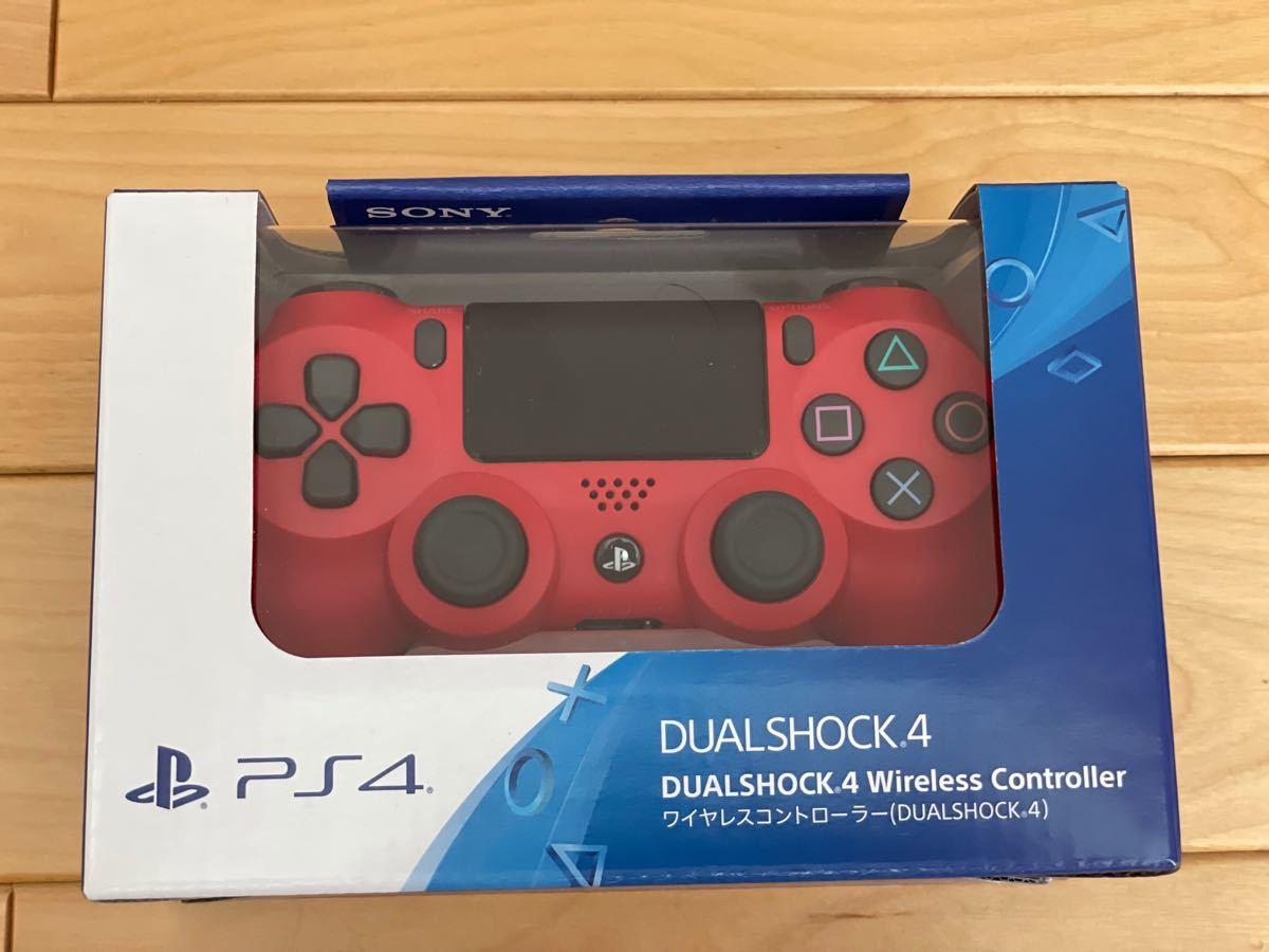 PS4 ワイヤレスコントローラー 純正 デュアルショック4 新品 プレステ 赤(DUALSHOCK4) SONY レッド