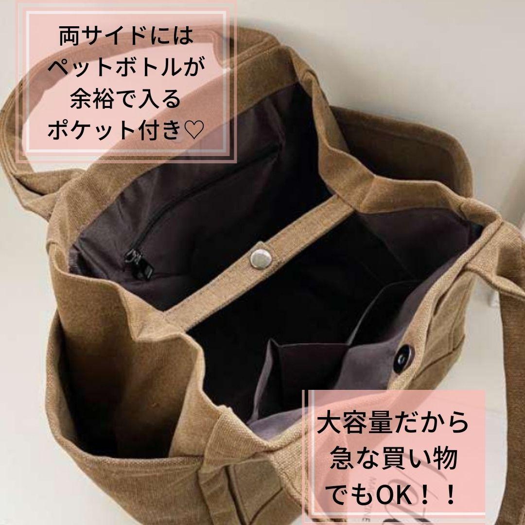 【限定4個販売】トートバッグ イタリア製 大容量マザーズバッグ エコバッグ