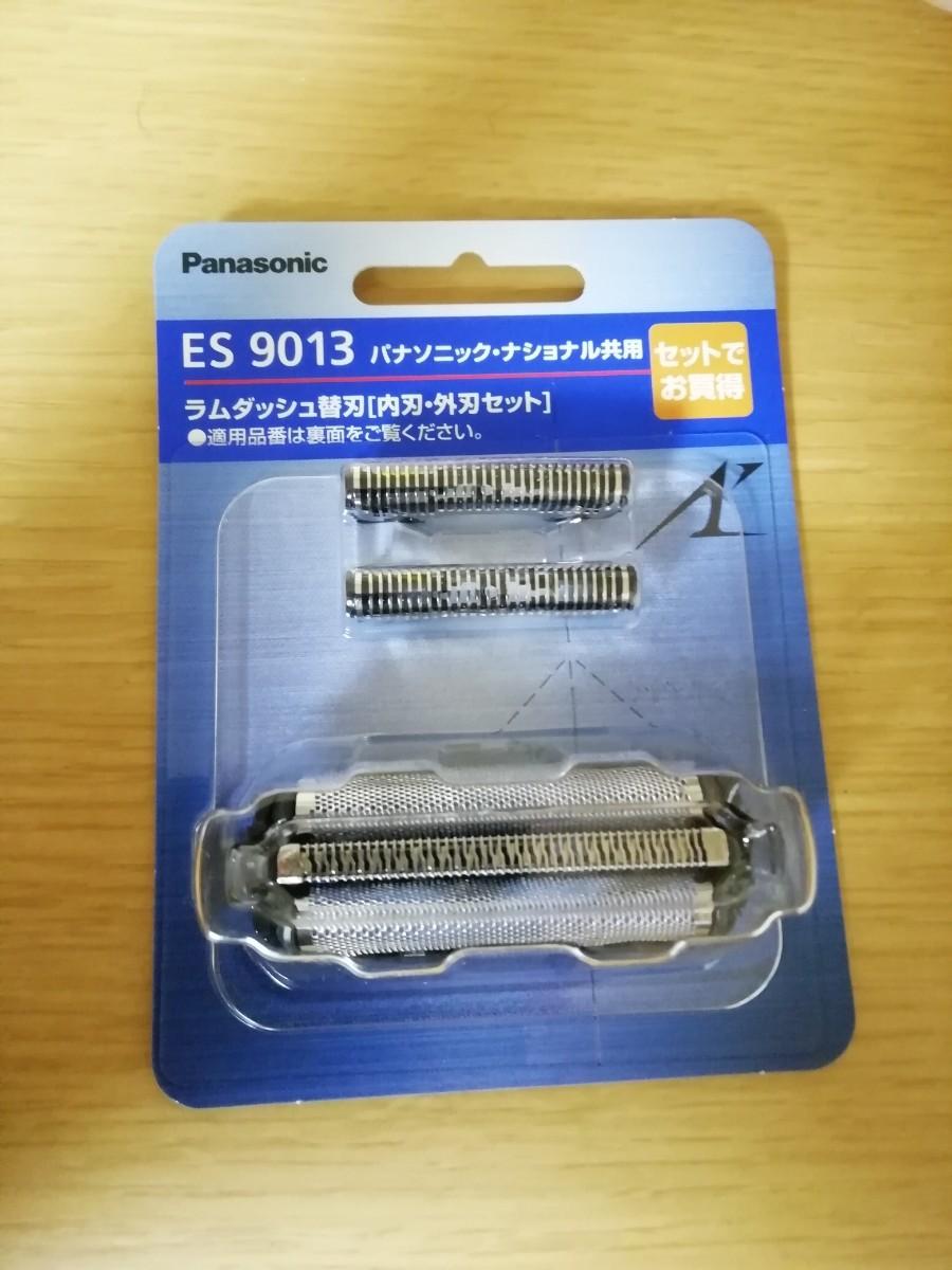 パナソニック Panasonic シェーバー用替刃(セット) ES9013