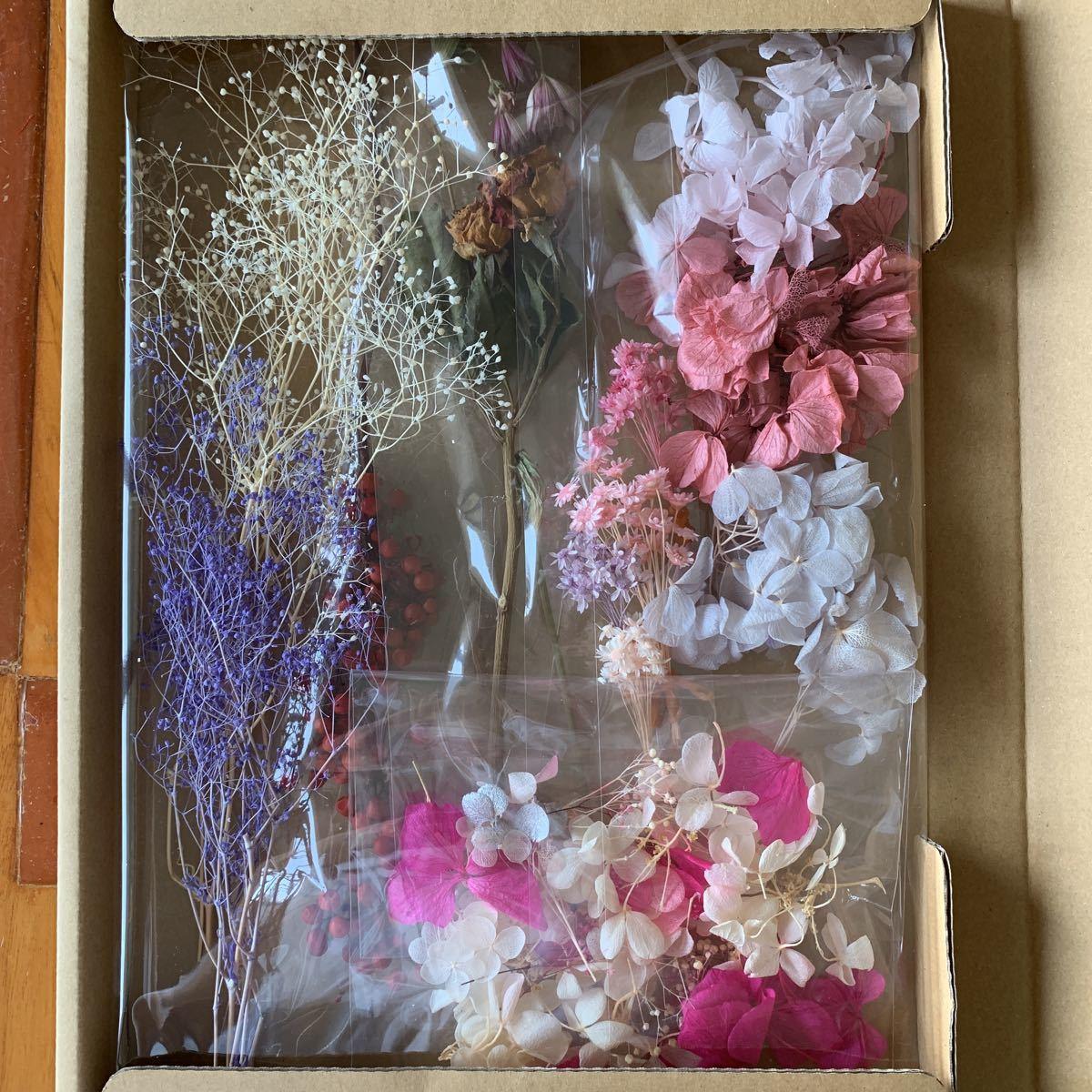 ハーバリウム花材 プリザーブドフラワー ドライフラワー ピンク系_画像1