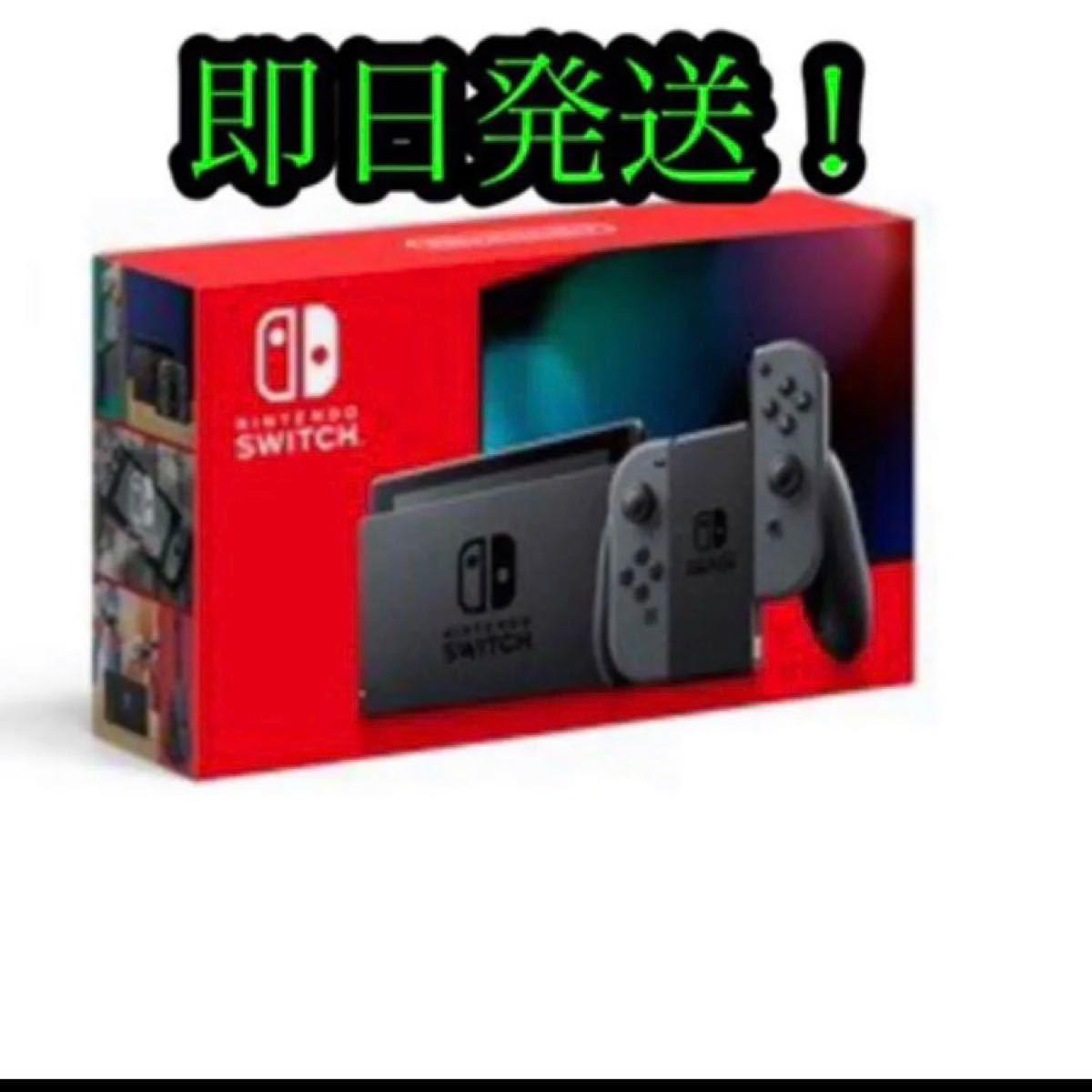 Nintendo Switch JOY-CONグレー