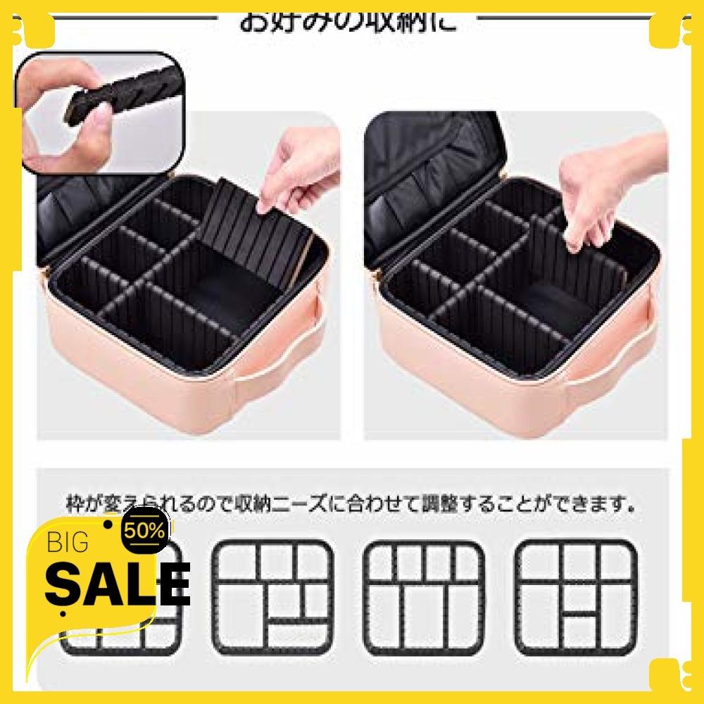 【最安】ピンク/Hapilife/メイクボックス/化粧ポーチ/便携式/プロ用/仕切り/機能的/大容量/防水/化粧_画像2
