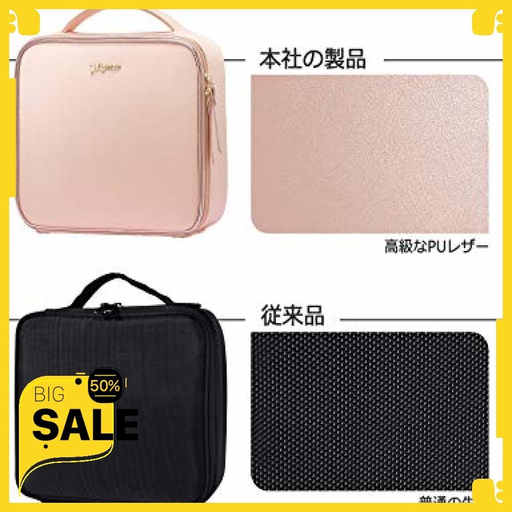 【最安】ピンク/Hapilife/メイクボックス/化粧ポーチ/便携式/プロ用/仕切り/機能的/大容量/防水/化粧_画像5