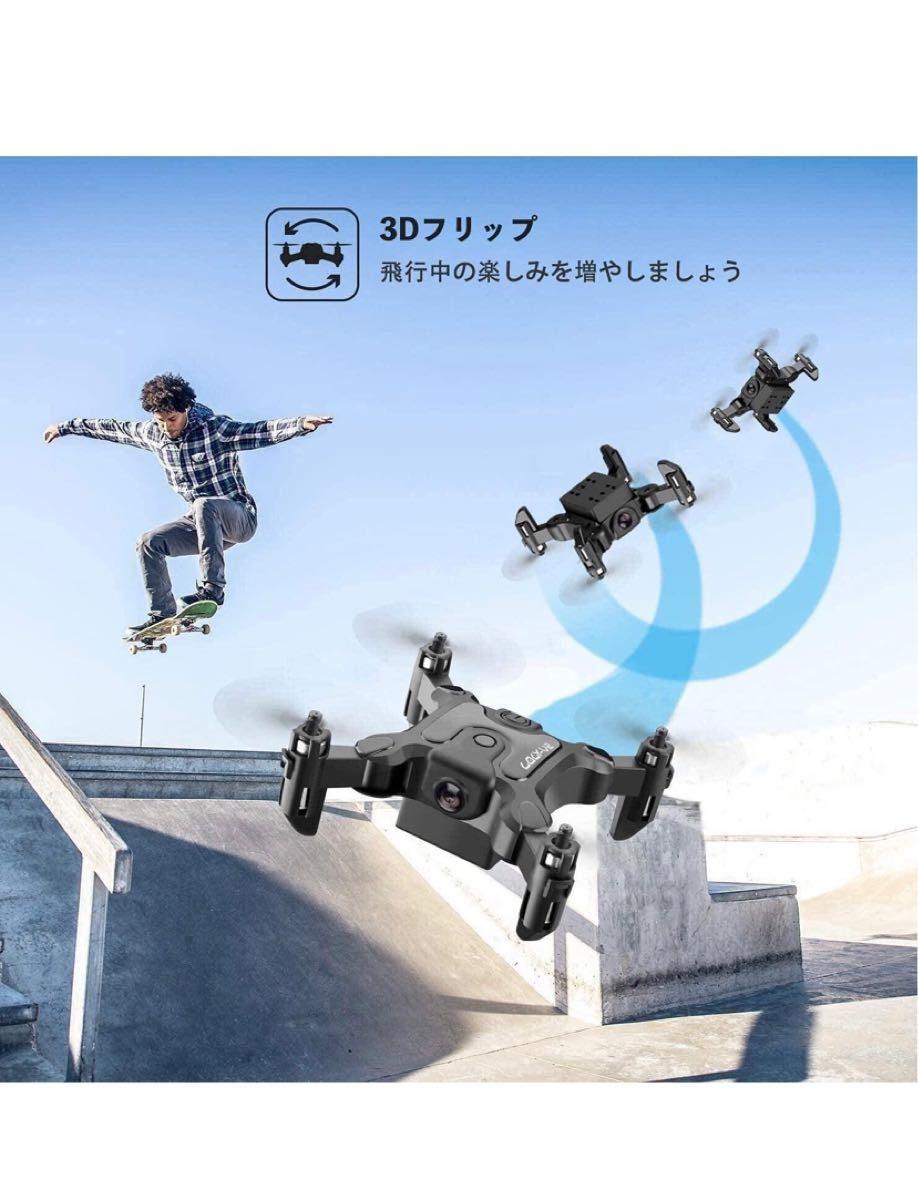 ドローン カメラ付き 高画質 折り畳み式 小型 バッテリー3個 最大30分飛行時間 高度維持 自動ホールド 宙返り  国内認証済み