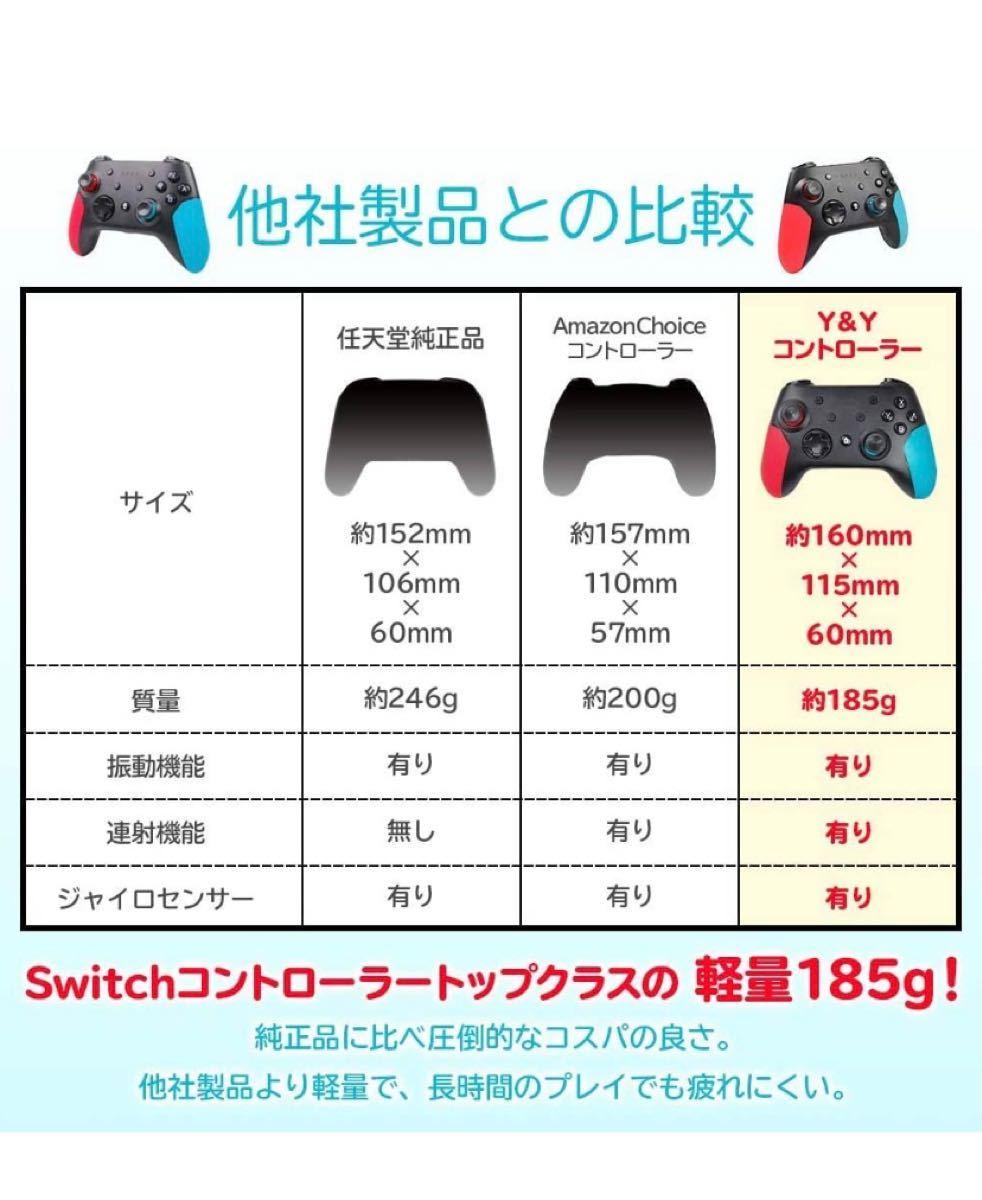 スイッチ コントローラー Joy-Con ワイヤレス Switch プロコン ジョイコン 無線 連射 振動 ブラック