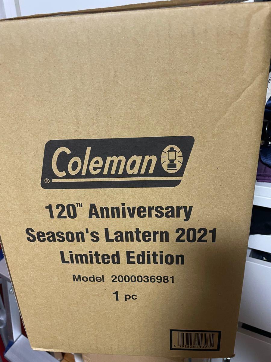 コールマン ガソリンランタン 2021 120周年 限定