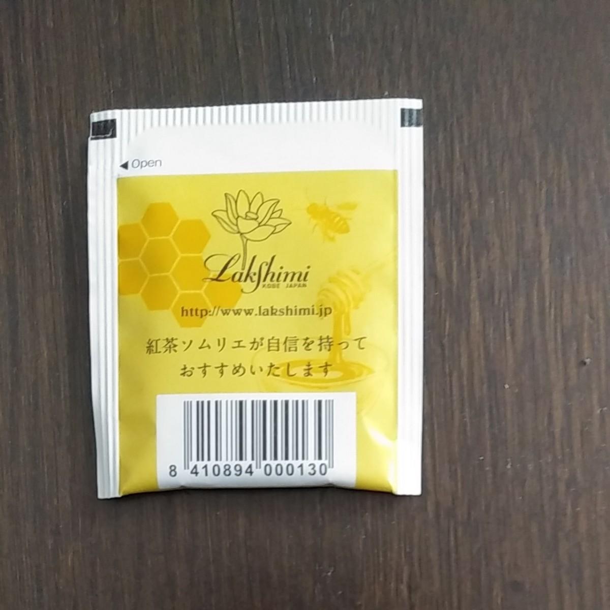 紅茶3種類 合計16個