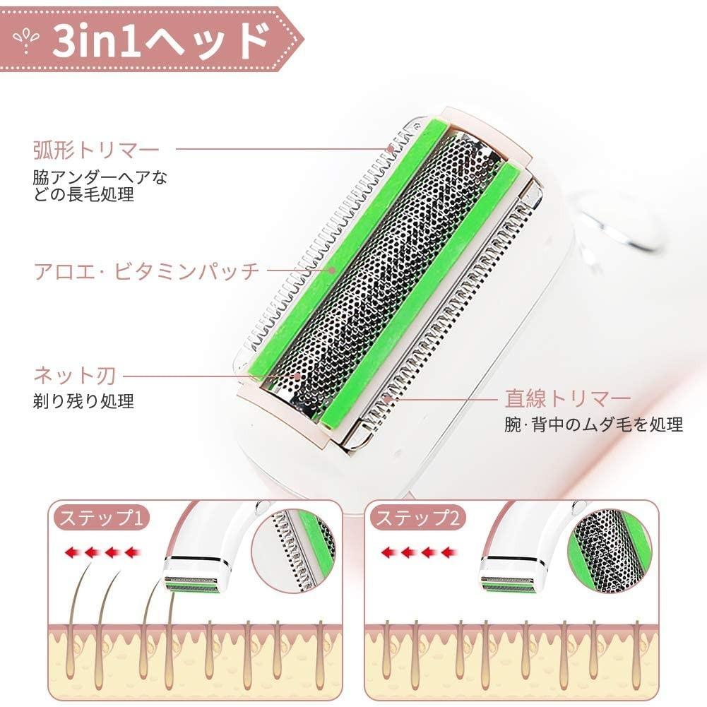 レディースシェーバー、シェーバー 脱毛 除毛 ボディーシェーバー USB充電式