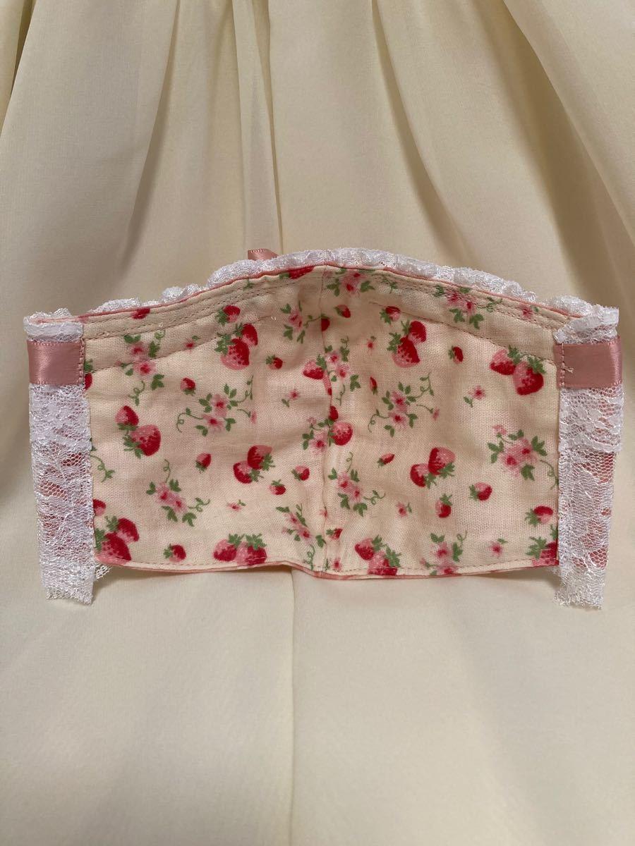立体インナー 大きな薔薇柄 ピンク 2段レース リボン ハンドメイド