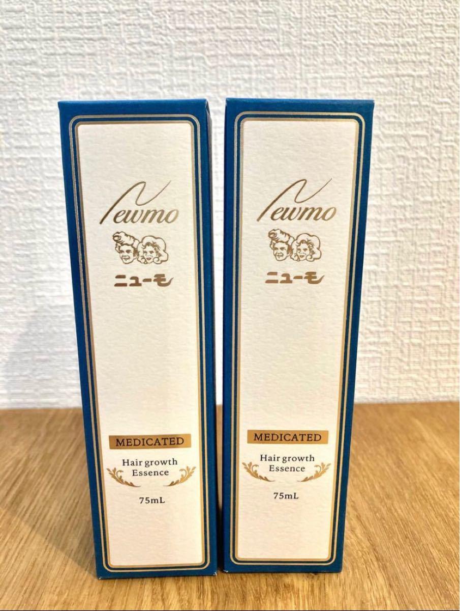 ニューモ 薬用育毛剤 75ml