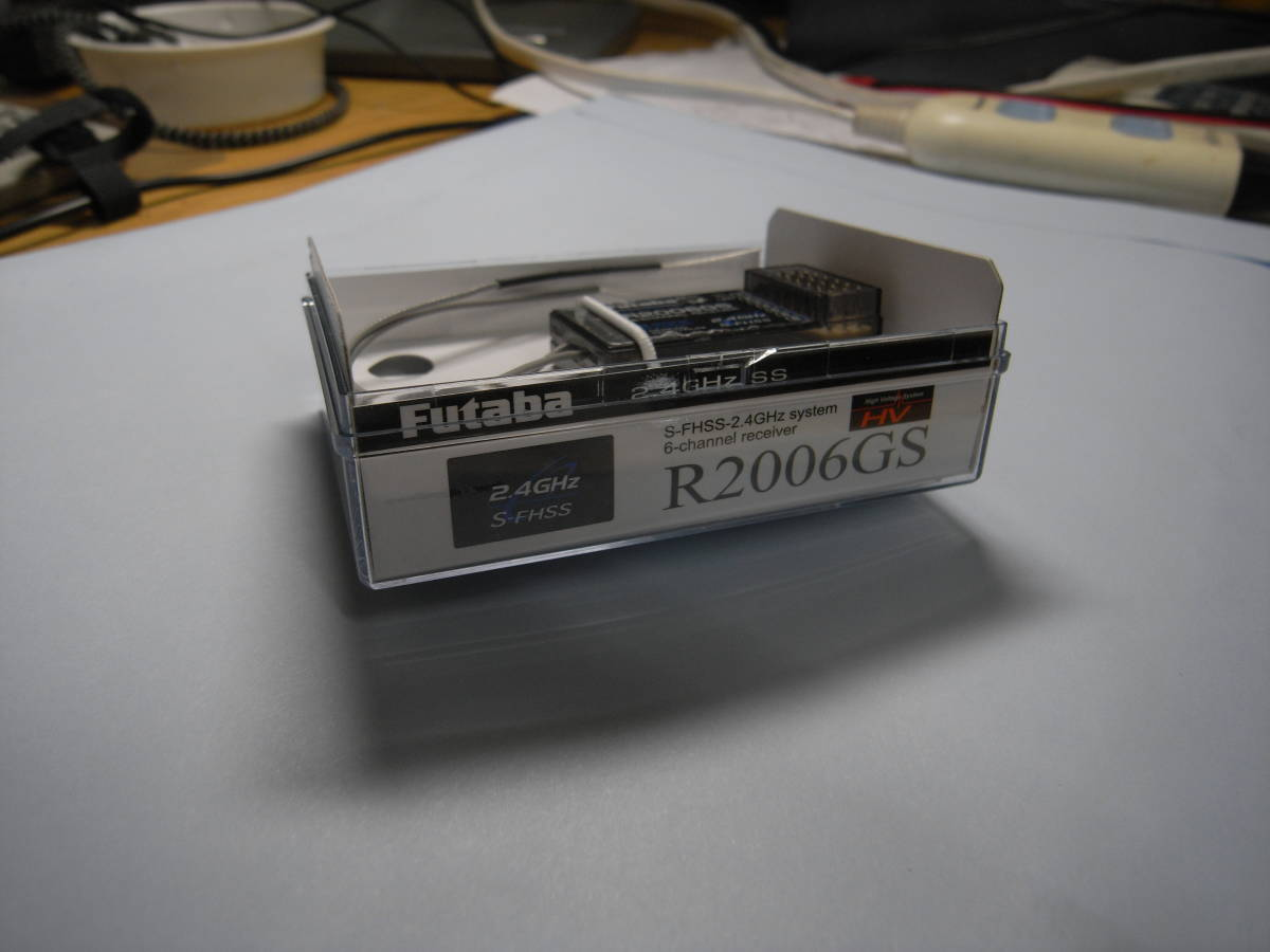双葉受信機 R2006GS HV_画像2