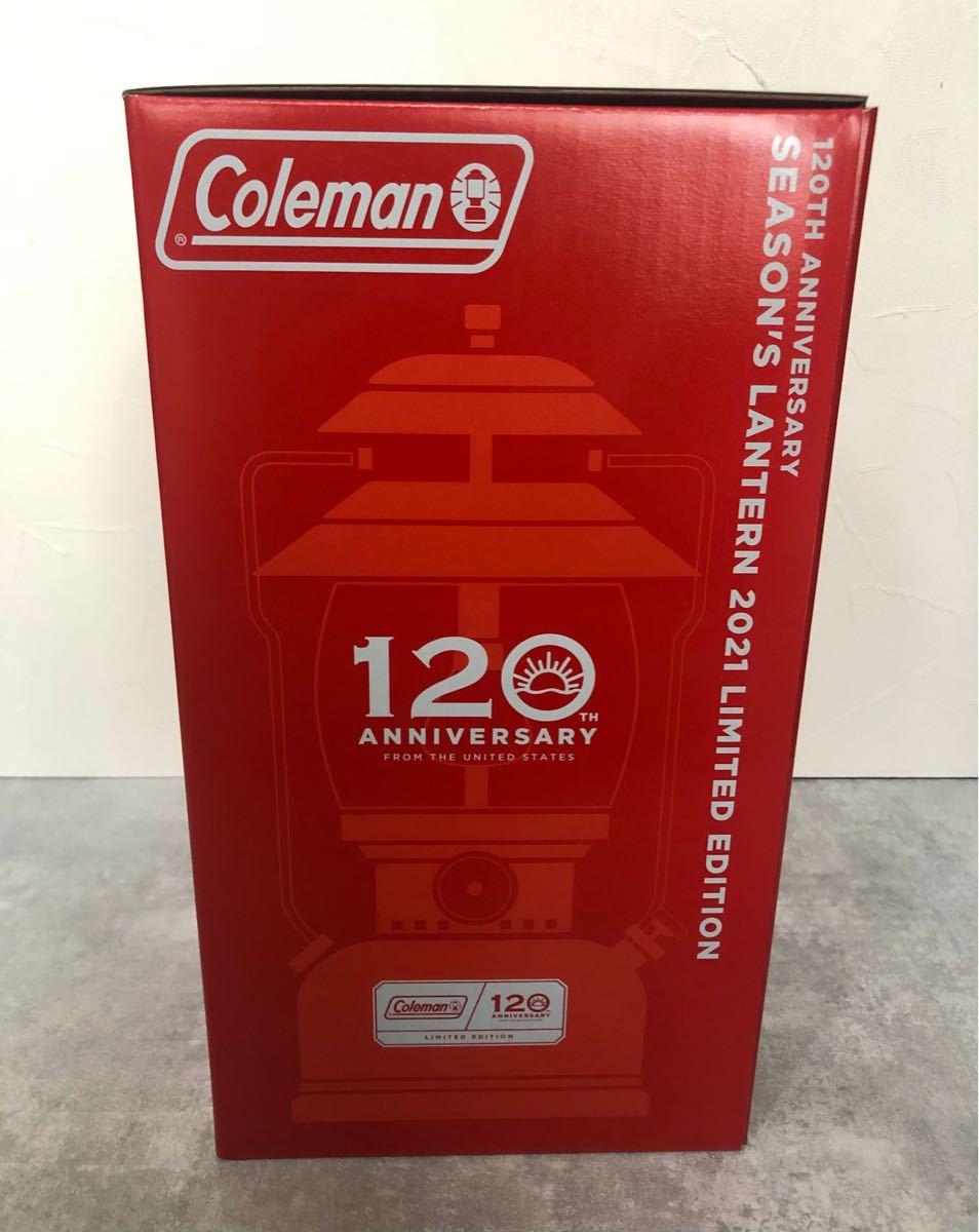 【新品・未使用】コールマン 120周年 シーズンズ ランタン 2021