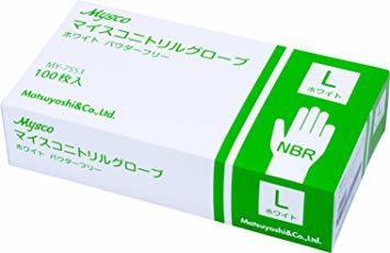 L 使い捨て手袋 ニトリルグローブ ホワイト 粉なし(サイズ:L)100枚入り 病院採用商品_画像1